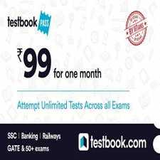 testbook-brand.jpg