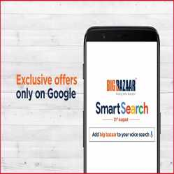 Big Bazaar smart search offer: Rs.200 Off On Purchase Worth Of Rs.1000 For Shopping At Bigbazaar [3rd-6th March 2020]