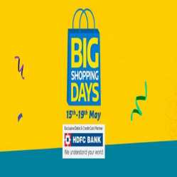 Flipkart Big Shopping Days Offers [1st To 5th Dec 2019]: Great Offers On Mobiles, Electronics, Fashion & Home Appliances + HDFC Bank Offer