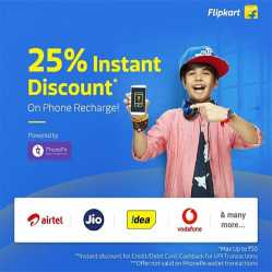 Flipkart Offers & Deals Today 21st August: Upto 80% OFF + 10% Discount on Mobile