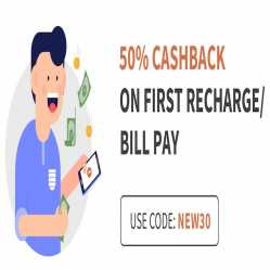 Freecharge Promo Code & Offers: Upto 100% Cashback on Recharges, Bills Payment