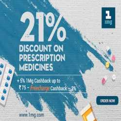 1mg Coupons & Offers February 2020: Flat 25% off on Allopathy Medicines + 10%cashback via Amazon Pay