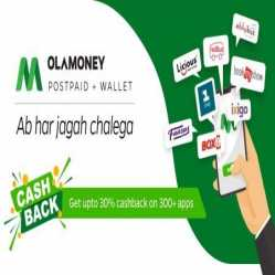 Ola Money Promo code & Offers Today: Upto 40% OFF + 10% Extra Cashback - Feb 2020