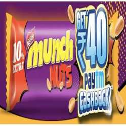 Munch PayTM Cashback Offer: Get Rs.40 PayTM Cash on Rs.20 Munch nuts Pack