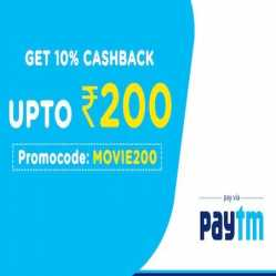 Paytm Movie Ticket Offers December 2020: Flat 100% Cashback Upto Rs.200 on Movie Tickets