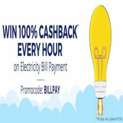 Paytm Bill Payment Offers: Upto 100% Cashback on Utility Bill Electricity & Water - December 2020