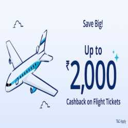 Paytm Flight Coupons & Offers: Flat Rs.2500 Cashback on Domestic Flight ticket