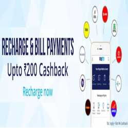 Paytm Recharge Offers & Promo Code: Flat Rs.50 Cashback on Recharge & Bill Payments