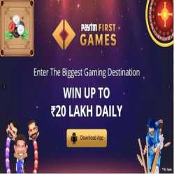 Paytm First Games: Sign Up get Rs.15 Refer & Earn upto Rs.1000 Paytm Cash