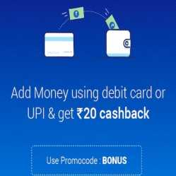 Paytm Offers & Promo Code: Add Money to Your Paytm Wallet and Get Upto 100% Cashback