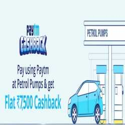 Petrol Pump Fuel Bill Payment Offer: Pay Using Paytm & Get Rs.125 Cashback
