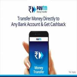 Paytm Send Money Offer: Get Rs 1000 Cashback On UPI Transaction