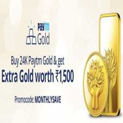 Paytm Gold Offers: Buy 24K Gold and get a chance to win 100% PayTM Gold Back
