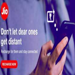 Jio Free Internet Data Offers: Get 20GB 4G Data Free Daily