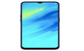 Realme 2 Pro (Blue Ocean, 64 GB) (4 GB RAM) at Rs 8,999 on Flipkart