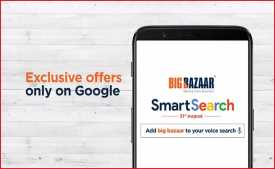Big Bazaar smart search offer: Rs.200 Off On Purchase Worth Of Rs.1000 For Shopping At Bigbazaar [3rd January 2020]
