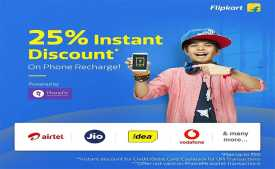 Flipkart Offers & Deals Today 14th Jan 2020: Upto 80% OFF + 10% Discount on Mobile