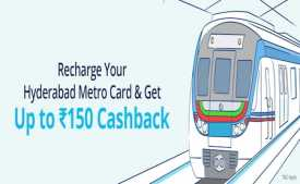 Delhi Metro Card Recharge Offers: Flat 50% Cashback Via Paytm or Mobikwik
