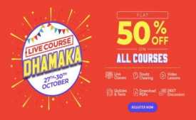 Testbook Coupons & Referral Codes: Get 80% OFF on Test Series courses