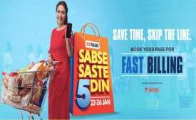 Big Bazaar Sabse Saste 5 din Sale 22-26 Jan 2020: FREE Rs.100 Off Discount Coupon