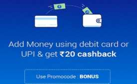 Paytm Offers & Promo Code Jan 2020: Add Money to Your Paytm Wallet and Get Upto 100% Cashback