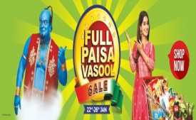 Reliance Smart Full Paisa Vasool Sale from 22nd To 26th January 2020 | Republic Day sale