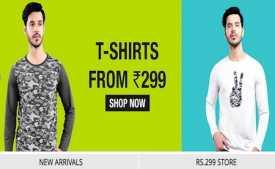 Vishal Mega Mart Offer: Flat 50% OFF on Mens, Womens Clothing Online- March 2020