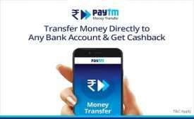 Paytm Send Money Offer March 2020: Get Rs 1000 Cashback On UPI Transaction