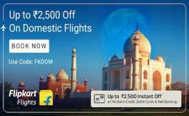 Flipkart Flight Booking Coupons & Offers March 2020: Flat Rs.2500 Off on Domestic Flight Booking