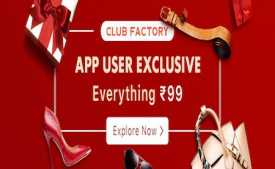 Club Factory Coupons & Offers March 2020: Upto 70% OFF + Extra 20% Cashback on Online Shopping Today