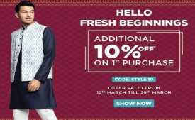 Pantaloons Coupons & Offers: Upto 70% OFF + Extra 20% on Online Sale -  March 2020