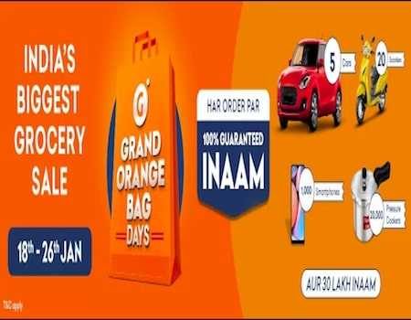 Grofers Grand Orange Bag Days Sale 18th-26th Jan 2020: 100% cashback on Grocery Shopping