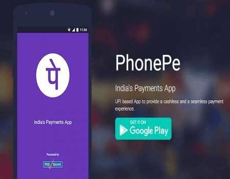 PhonePe App Offers July 2020: Win Rs 1000 Cashback on Money Transfer