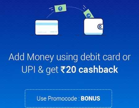 Paytm Offers & Promo Code March 2021: 100% Cashback on Add Money to Paytm Wallet