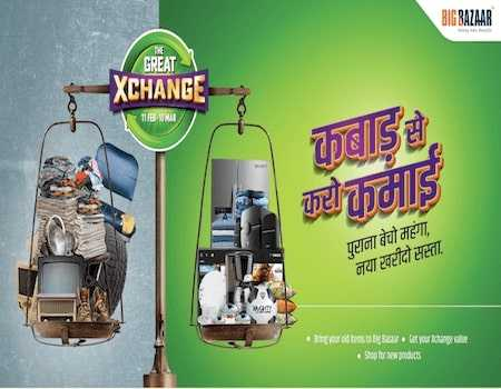 Big Bazaar Exchange Offer 2020: Exchange Your Old Products At Great Value 11th Feb-10th March 2020