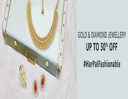 Amazon Jewellery Offers: 30% OFF + Extra 10% Via Amazon Pay Cashback on Gold & Diamond Jewellery