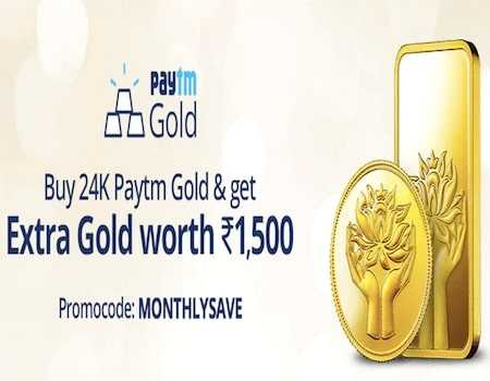 Paytm Gold Offers: Buy 24K Gold and Win 100% PayTM Gold Back