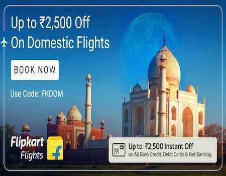 Flipkart Flight Booking Coupons & Offers July 2020: Flat Rs.2500 OFF Today on Domestic Flight