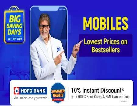 Flipkart Big Saving Days 18th-20th Sep 2020: Upto 80% of Mobiles & Electronics