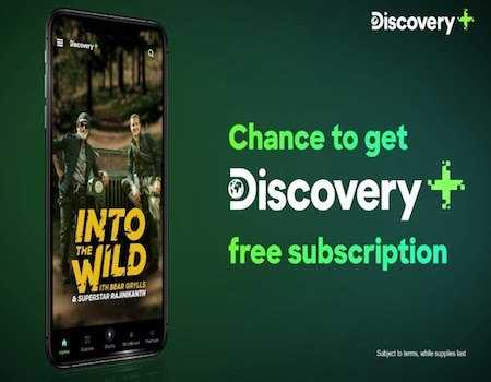 Discovery Plus Premium Subscription Offer: Get Voucher code at Rs 99