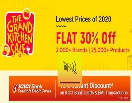 Flipkart Grand Kitchen Sale 2020 1st-6th December: 80% Off + Extra 10% on Kitchen Appliances