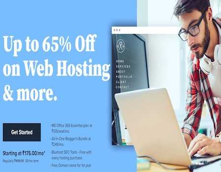 Bluehost India Coupons & Offers April 2021: 70% OFF on Shared Web Hosting, VPS Hosting