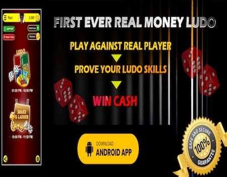 Ludo Money Code June 2021: Rs.75 Signup + Rs.30 Bonus on Refer | Download App