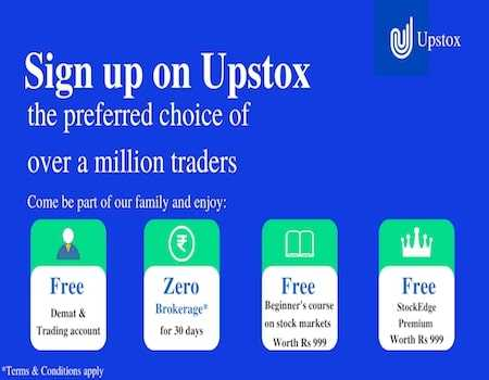 Upstox Pro Referral Code April 2021: Earn Rs 500 using 23AN95 in Bank Account