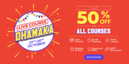 Testbook Coupons & Offers: Flat 50% OFF on Yearly Pass + Rs 100 Cashback